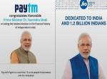 रिलायंस जियो और पेटीएम ने अपने विज्ञापन में नरेंद्र मोदी की तस्वीर इस्तेमाल करने पर मांगी माफी