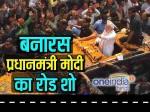 वाराणसी में पीएम के रोड शो पर सपा, कांग्रेस ने उठाए सवाल, कहा- भाजपा नहीं करती मर्यादा का पालन