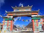 चीनी विशेषज्ञ की धमकी तवांग भारत का नहीं चीन का हिस्सा, दलाई लामा का दौरा बिगाड़ेगा संबंध