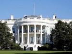 व्हाइट हाउस में हो सकता है राष्ट्रपति डोनाल्ड ट्रंप पर हमला