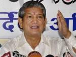 उत्तराखंड: 3 बजे ही राज भवन पहुंच गए हरीश, भाजपा में शुरू हो गई CM की चर्चा