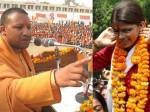 योगी को सीएम बनाकर मोदी ने सपा की महिला नेता को दिया करारा जवाब