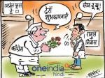 अप्रैल फूल पर राहुल गांधी को फूलों का गुलदस्ता