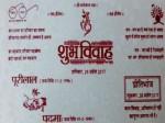 वायरल हो रहा है शादी का ये कार्ड, PM मोदी से जुड़ा है तार
