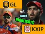 Highlights: पंजाब की जीत के हीरो बने अमला