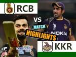 Highlights: बेंगलुरू के गेंदबाजों की मेहनत पर बल्लेबाजों ने फेरा पानी