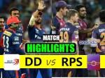 IPL Highlights- दिल्ली की जीत के हीरो रहे संजू सैमसन, बने मैन ऑफ द मैच