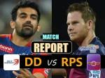 IPL 10 Live- पुणे सुपरजायंट्स बनाम दिल्ली डेयरडेविल्स