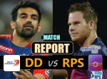 Match Report- दिल्ली डेयरडेविल्स ने पुणे सुपरजायंट्स को 97 रनों से रौंदा