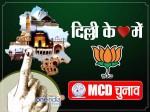 MCD चुनाव 2017: आप के 40, कांग्रेस के 92 और भाजपा के 5 प्रत्याशी नहीं बचा सके जमानत