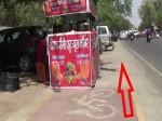 मथुरा: अखिलेश के बनवाए ट्रैक पर भी नहीं दौड़ती साइकिल, लोगों ने कहा यूजलेस, देखिए VIDEO