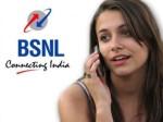 BSNL ने लॉन्च किया खास प्लान, जियो और एयरटेल को दी टक्कर