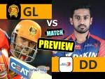 IPL Match Preview: दिल्ली बनाम गुजरात की जंग में केवल जीत पर होगा फोकस