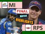 Highlights: आईपीएल के असली खिलाड़ी मुंबई ने यूं रचा इतिहास
