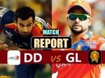 GLvsDD: रोमांचक मुकाबले में दिल्ली ने गुजरात को 2 विकेट से हराया