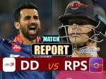 DDvsRPS: रोमांचक मुकाबले में दिल्ली ने पुणे को 7 रनों से हराया