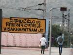 सर्वे: जानिए कौन से हैं भारत के सबसे गंदे और साफ रेलवे स्टेशन