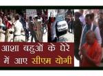 सुरक्षा घेरे को तोड़ 'बहुओं' ने सीएम योगी आदित्यनाथ को रोका, वीडियो