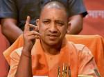 सीएम योगी का बड़ा ऐलान, अखिलेश राज में UPPSC में हुई नियुक्तियों की होगी CBI जांच