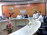 राष्ट्रपति चुनाव: भाजपा की बैठक में 3 नामों पर चर्चा, ये हैं वे नाम