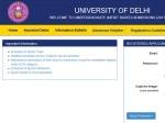 दिल्ली विश्वविद्यालय की कट ऑफ लिस्ट आज होगी जारी