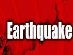 महाराष्ट्र में भूकंप के तेज झटके, कोयना डैम रहा केंद्र