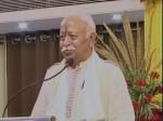 न्यूज चैनल का दावा: मोहन भागवत का नाम आतंकियों की सूची में डालना चाहती थी UPA सरकार
