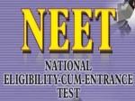 CBSE NEET 2017 Result: पंजाब के 697 नंबर हासिल कर नवदीप सिंह ने किया टॉप