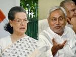 राष्ट्रपति चुनाव: नीतीश की दो टूक, विपक्ष की बैठक में शामिल नहीं होगा जेडीयू