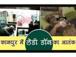 VIDEO: कानपुर में लेडी डॉन का आतंक, पुलिस में भी डर