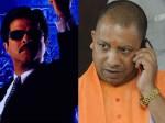 'नायक' फिल्म के अनिल कपूर की तरह अब जनता से सीधे फोन पर बात करेंगे CM योगी