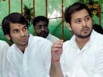 लालू यादव और उनके दोनों बेटों पर संस्था हड़पने का आरोप, दर्ज हुआ मुकदमा