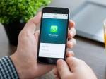 WhatsApp ले आया नया फीचर, अब शेयर करें अपनी लोकेशन, जानिए कैसे करेगा काम
