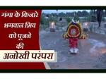 यूपी के इस शहर में भी है रामेश्वरम, बालू से शिवलिंग बना होती है पूजा