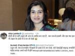 AAP नेता अलका लांबा ने किया ऐसा ट्वीट, यूजर्स ने साधा निशाना