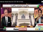VIDEO: भारत में जीएसटी लॉन्च पर पाकिस्तान में डिबेट, भिड़ गए दो पाकिस्तानी