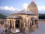 सावन स्पेशल: पांडवों ने बनवाया था कांगड़ा का यह फेमस शिव मंदिर