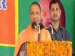 सीएम योगी का बड़ा बयान- बातचीत से सुलझे राम मंदिर मुद्दा, सुप्रीम कोर्ट की सलाह मानें दोनों पक्ष