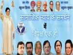 360 डिग्री घूमी यूपी की राजनीति, BSP के पोस्टर में मायावती के साथ दिखे अखिलेश