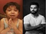 जिस रोती हुई बच्ची का कोहली ने शेयर किया था वीडियो, अब उसके घर से आई है हैरान करने वाली प्रतिक्रिया