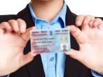 डुप्लीकेट तो नहीं आपका पैन कार्ड, बस 2 मिनट में ऐसे जानें