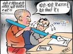 गोरखपुर हादसे के बाद नए तेवर में सीएम योगी, अब पत्रकारों को देंगे ट्रेनिंग!