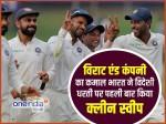 भारत बनाम श्रीलंका: श्रीलंका को पारी व 171 रनों से हराकर भारत ने रचा इतिहास