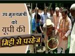 वृक्षारोपण करने पहुंचे उपमुख्यमंत्री दिनेश शर्मा, मिट्टी को छूने से किया मना