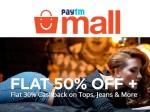 Paytm Mall पर चल रहा है Post-Independence Day Sale, जल्दी करें