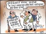 तो राज्यसभा चुनाव में 'APST' की वजह से जीते अहमद पटेल!