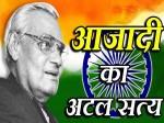 देखिए आजादी के दस अटल सत्य, जिसने भारत का मस्तक सदैव ऊंचा रखा है...