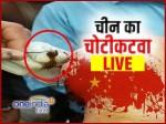 VIDEO: चीन का कीड़ा कैसे काटता रहा बाल...देखिए कैमरे पर इसकी करतूत LIVE