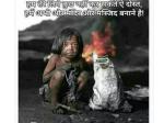 गौतम ने पूछा 'गंभीर' सवाल- आजादी के 70 साल बाद भूख जरूरी या मंदिर-मस्जिद?