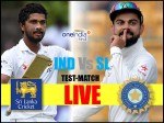 INDvSL: दूसरे दिन का खेल खत्म, श्रीलंका का स्कोर दूसरी पारी में 19/1, भारत से 333 रन पीछे